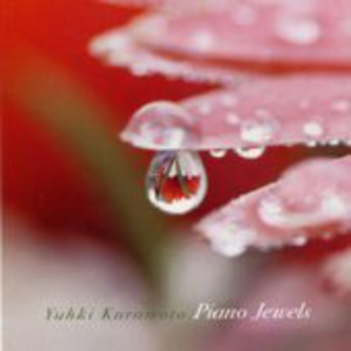 Piano Jewels [Import]