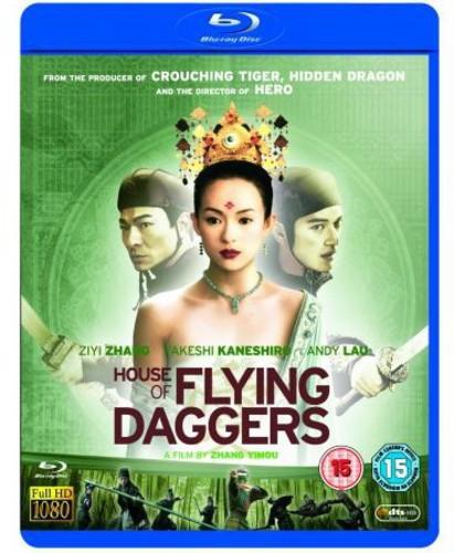 House of Flying Dagg