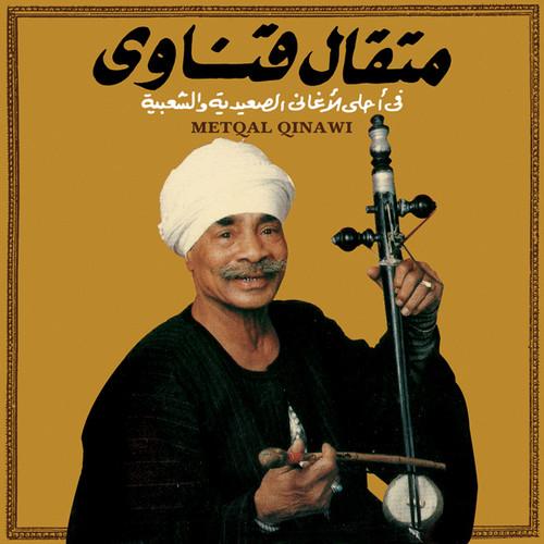 Metqal Qinawi