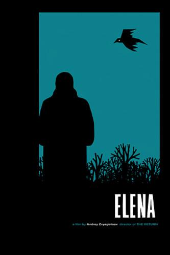 - Elena / (Spec)