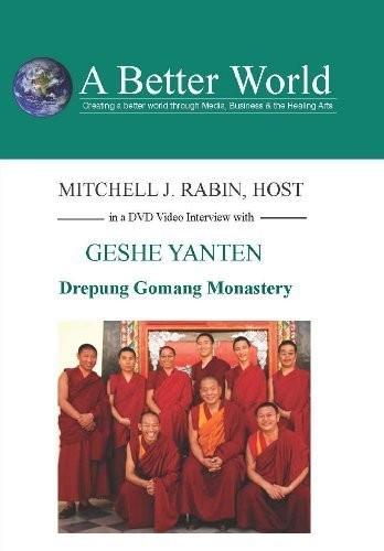 Drepung Gomang Monastery