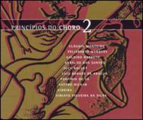 Principios Do Choro 2 /  Various [Import]