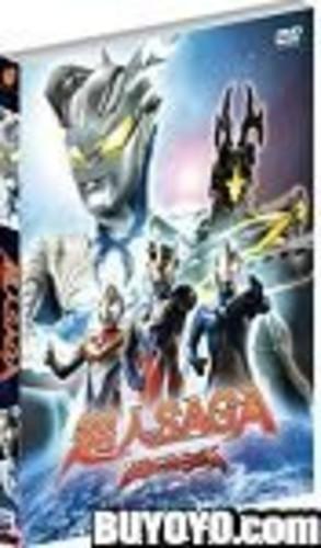 Ultraman Saga: The Movie (2012) [Import]