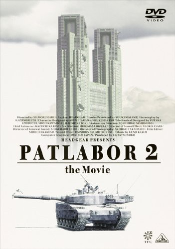 Emotion the Best the Mobile Police Patlabor 2 the