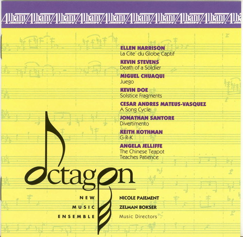 Octagon Vol 1 /  Various