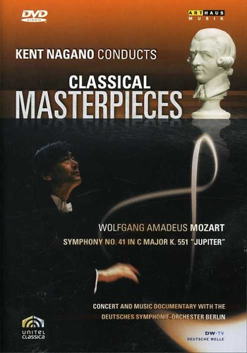 Kent Nagano Conducts Classical Masterpiece 1