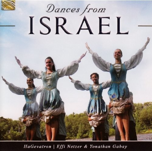 Dances From Israel