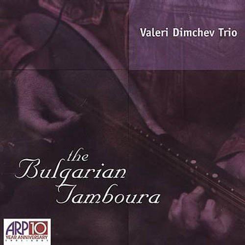 Bulgarian Tamboura