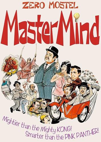 - Mastermind