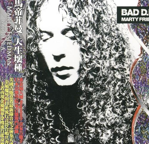 Bad D.N.A [Import]