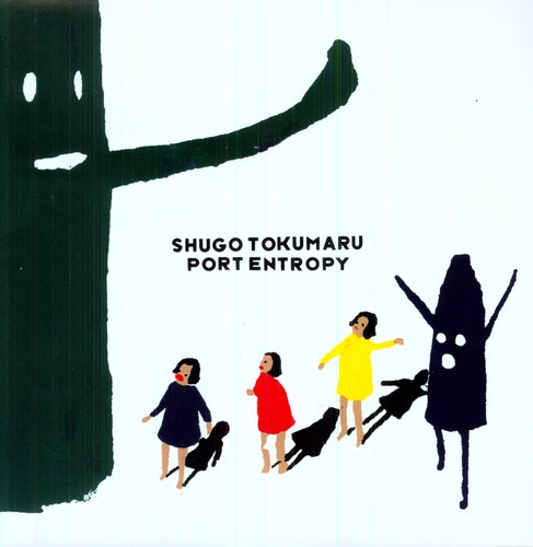 Port Entropy [With Download Card] [Limited Edition]