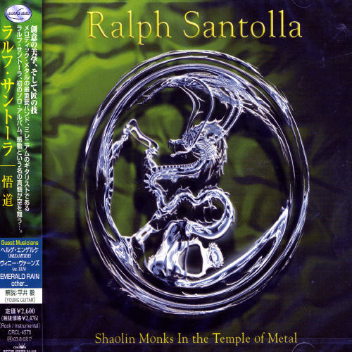 Shaolin Monks in Temple of Metal [Import]