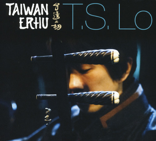 Taiwan Erhu