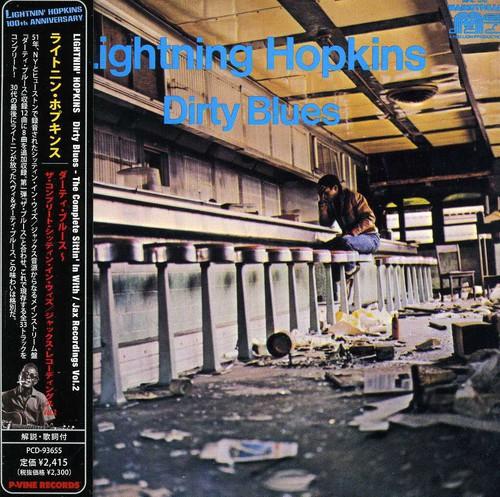 Dirty Blues: Complete Sittin /  Jax Recordings 2 [Import]