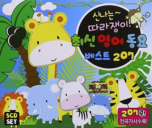 New Children's Song Best 300 /  Various [Import]