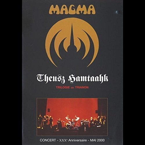 Theusz Hamtaahk Trilogy [Import]