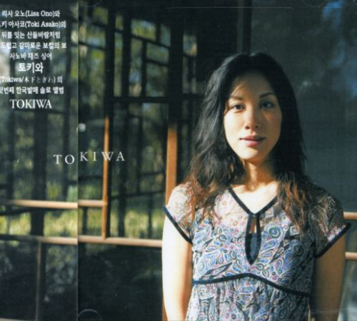 Tokiwa [Import]