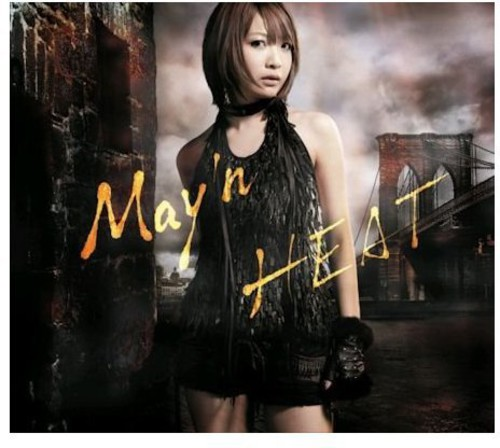 May'n [Import]