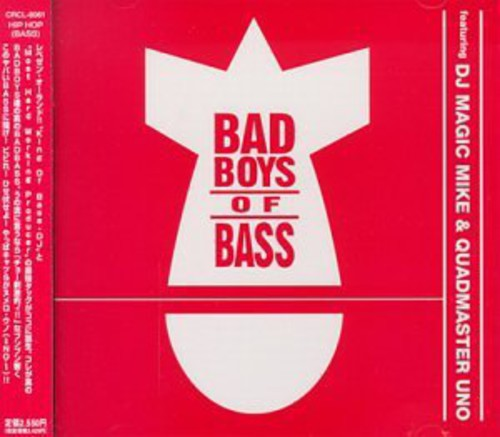 Bad Boys of Bass /  Various [Import]