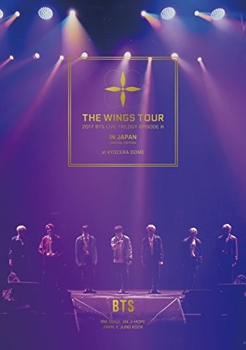 - 2017 BTS Live Trilogy Episode 3 The Wings Tour In Japan