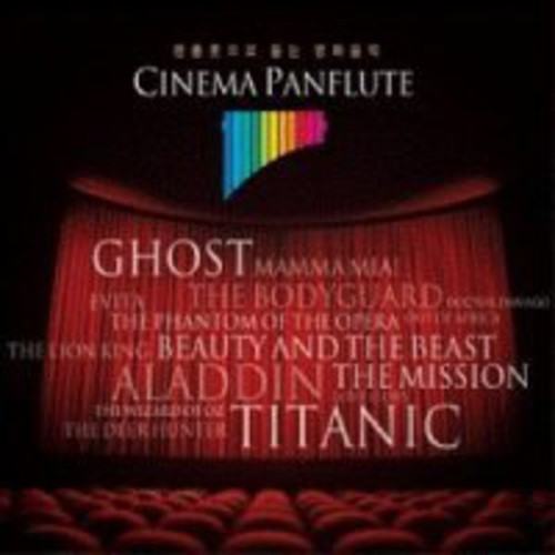 Cinema Panflute /  Various [Import]