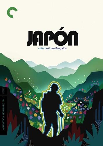Japón (Criterion Collection)
