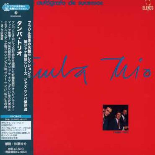 Tamba Trio - Tamba Trio (Mini Lp Sleeve) (Jpn)