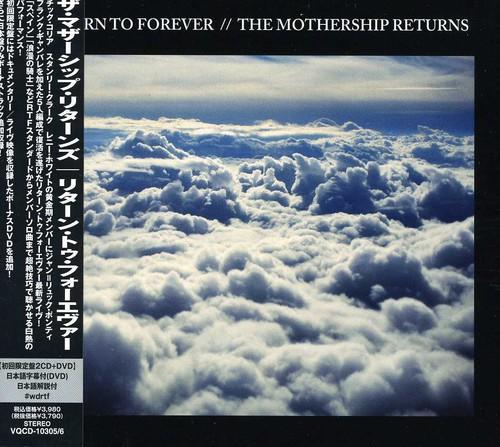 Return To Forever - Mothership Returns