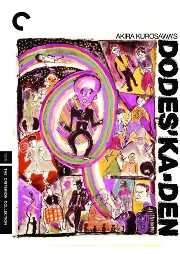 Dodes'ka-den (Criterion Collection)