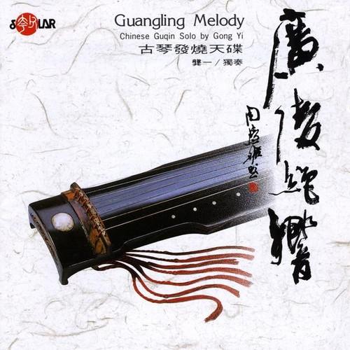 Guangling Melody