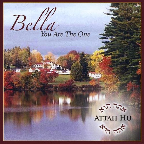 Attah Hu-You Are the One