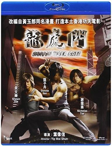 Dragon Tiger Gate (2006) [Import]