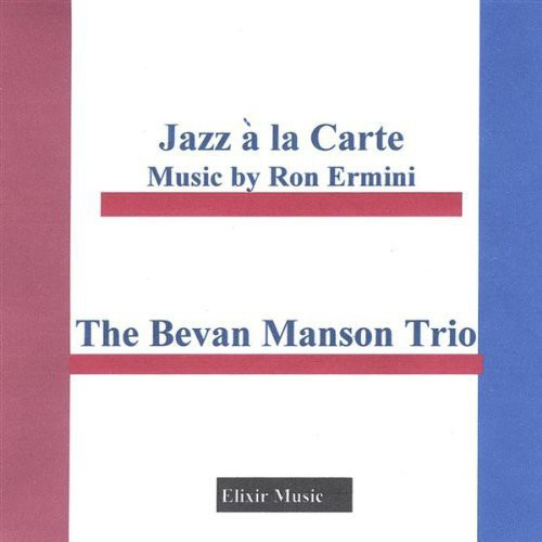Jazz a la Carte