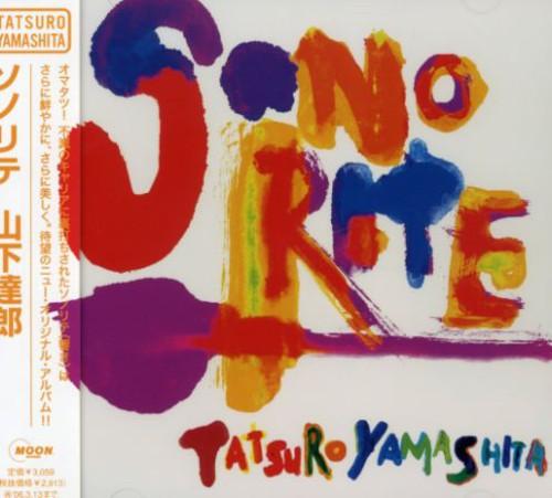 Tatsuro Yamashita - Sonorite [Import]
