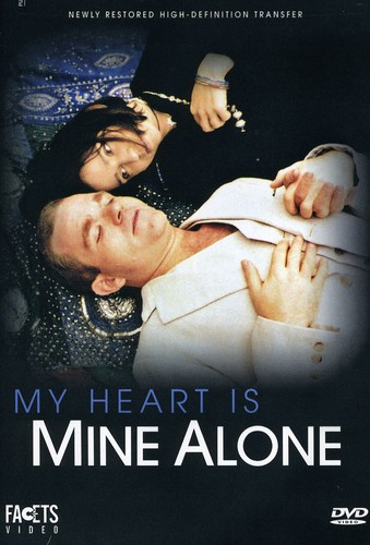 My Heart Is Mine Alone