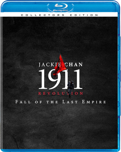 - 1911 (Collector's Edition)