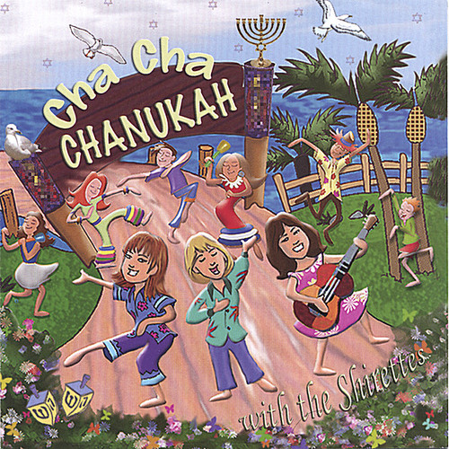 Cha Cha Chanukah with the Shirettes