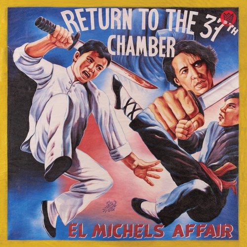 Return To The 37th Chamber