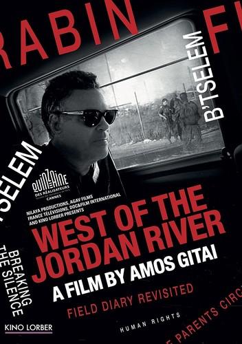 - West of the Jordan River