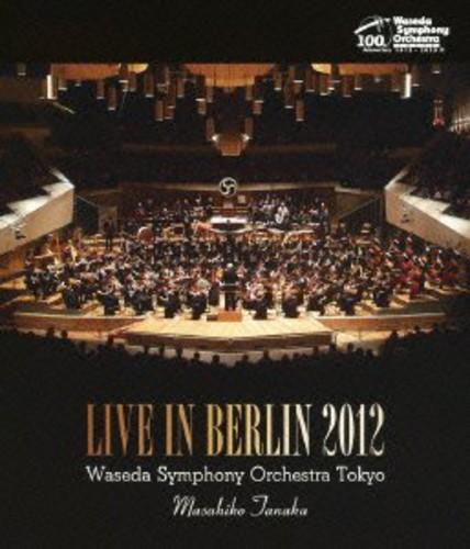 Live in Berlin 2012 [Import]