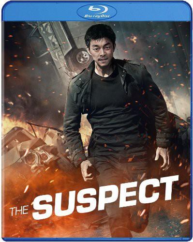 Yoo Da-in - The Suspect