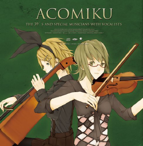 Acomiku with Vocalists [Import]