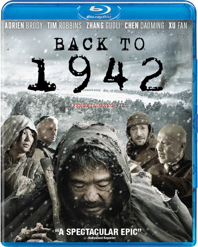 Back To 1942 - Back to 1942