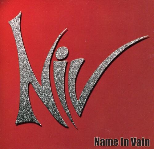 Name in Vain