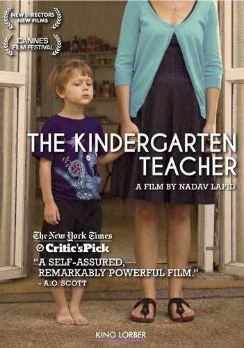 - Kindergarten Teacher
