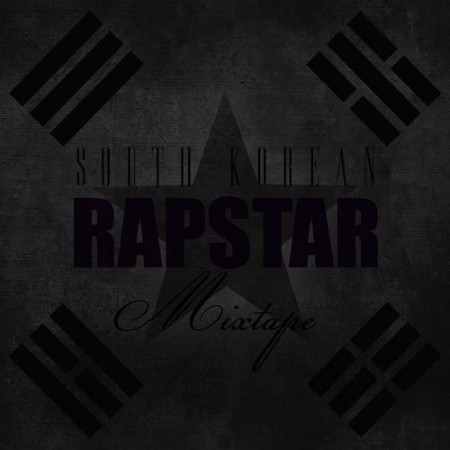 South Korean Rapstar Mixtape [Import]