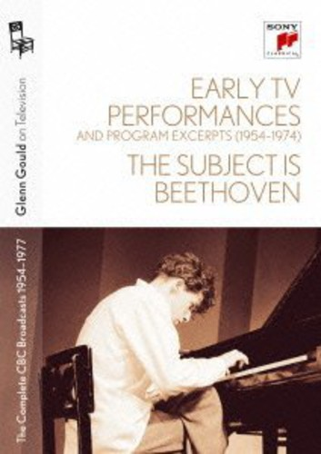 On Television the Complete CBC Broadcasts 1954-1974 [Import]