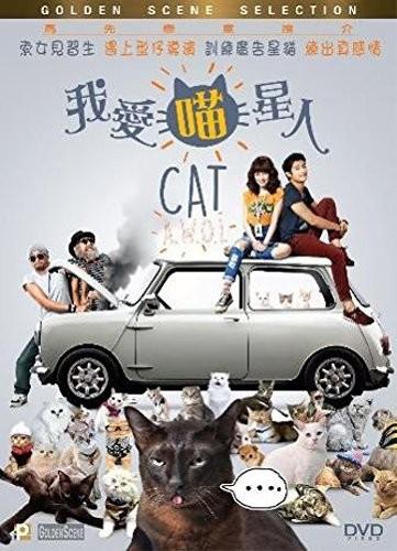 Cat A.W.O.L. (2015) [Import]