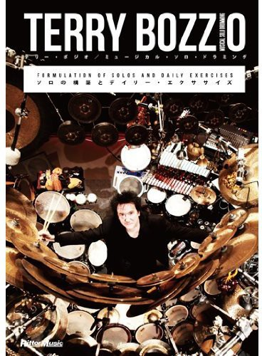 Musical Solo Drumming [Import]