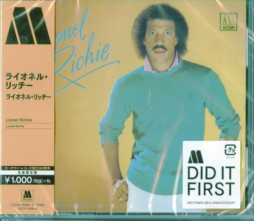 Lionel Richie - Lionel Richie [Import Limited Edition]